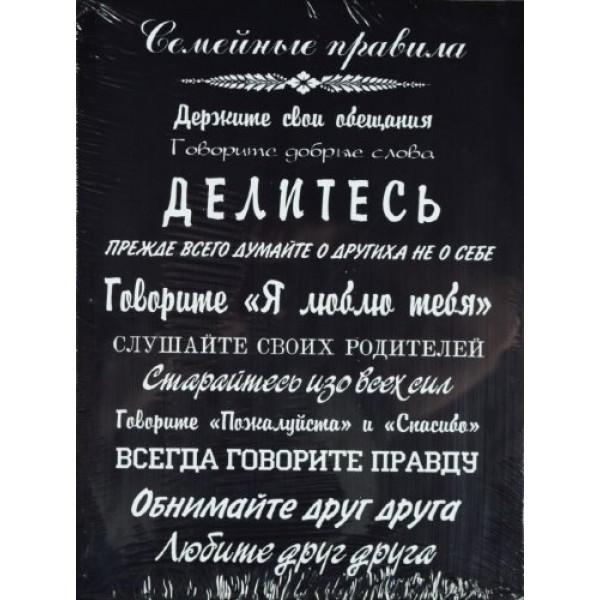 надписи 30*40 18( 1118 )
