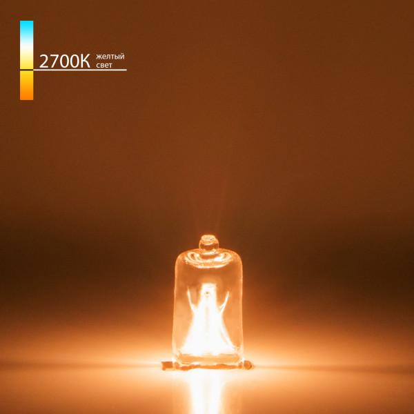 лампа гал капс EL-ST G9 220/20W( 1182 )