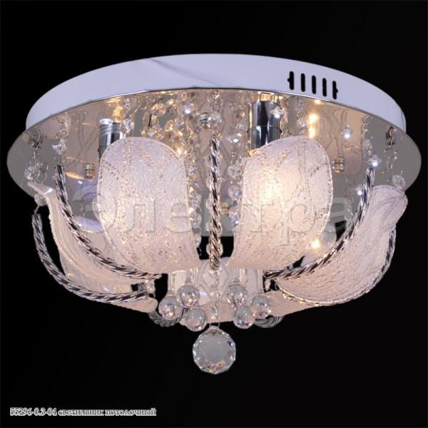 светильник 55296-0.3-04 с ПДУ Reluce( 1197 )