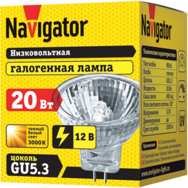 лампа галоген NAVIGATOR MR16 12/20W GU 5.3 стекло*( 1664 )