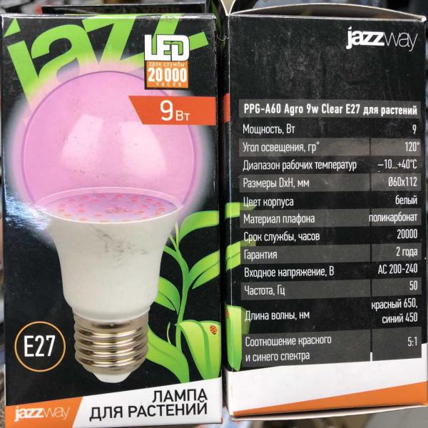 лампа LED JazzWay д/растен  9W A60 E27 IP20 прозр. PPG Agro( 1677 )