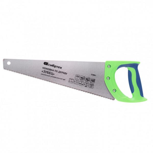 ножовка СИБРТЕХ по дереву _Зубец_ 350мм  зуб-2D  23801( 2804 )