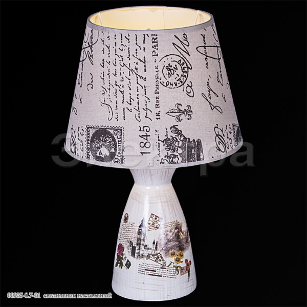 лампа наст 00935-0.7-01 Е14 Reluce( 3099 )