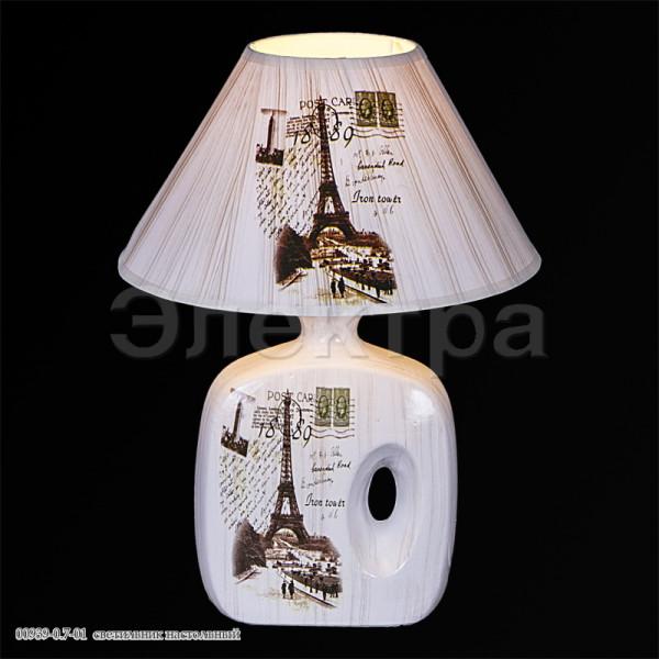 лампа наст 00939-0.7-01 Е14 Reluce( 3104 )