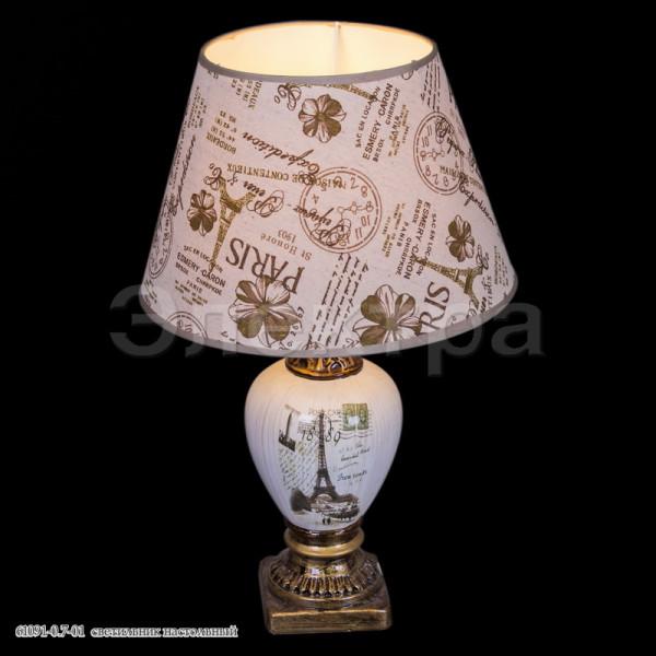 лампа наст 61091-0.7-01 Е14 Reluce( 3110 )