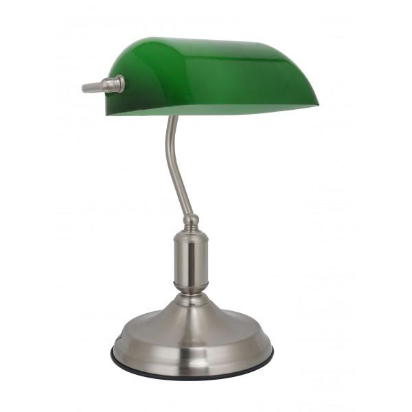 лампа наст HN2088 SN+GN Veneto Luce( 3430 )