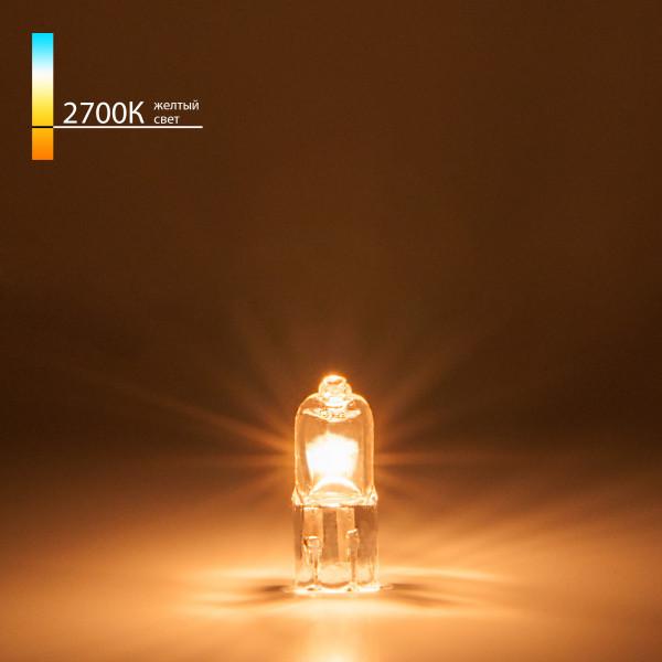 лампа гал капс EL-ST G4 12/20W( 3786 )