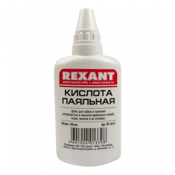кислота REXANT паяльная 100мл 09-3611 масленка ( 4921 )