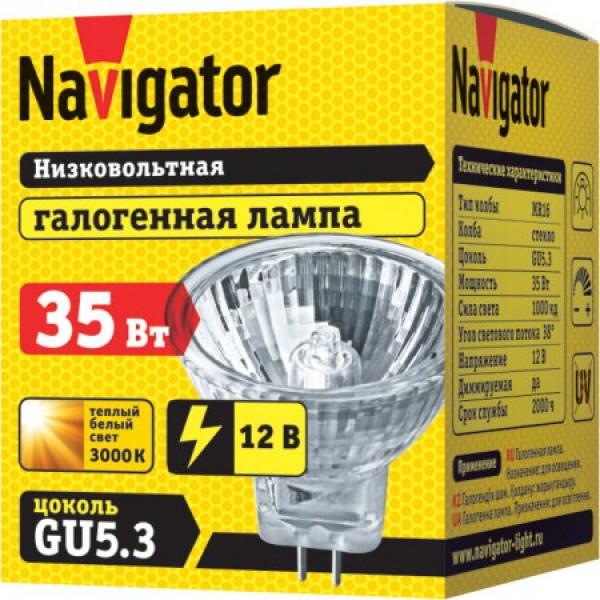 лампа галоген NAVIGATOR MR16 12/35W GU 5.3 стекло*( 4971 )