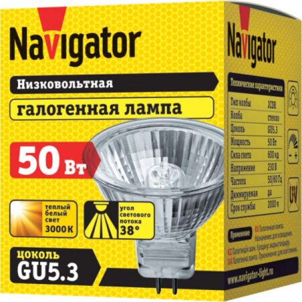 лампа галоген NAVIGATOR MR16 220/50W GU 5.3 стекло*( 4972 )