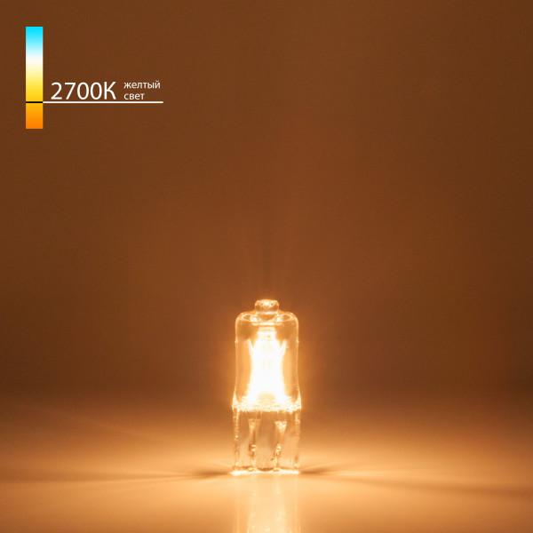 лампа гал капс EL-ST G4 220/35W( 5746 )