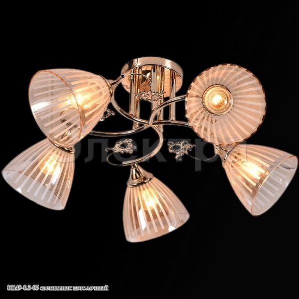 люстра 01149-0.3-05 золото Reluce ( 612 )