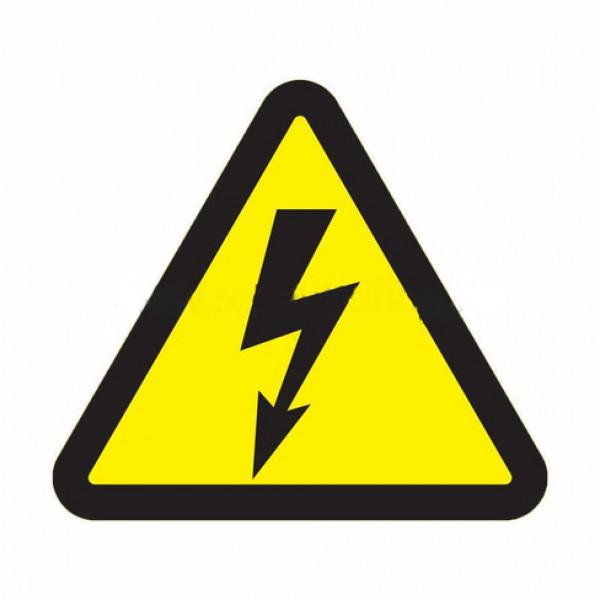знак _Опасность поражения током_ 200*200*200_мм REXANT 56-0006( 7042 )