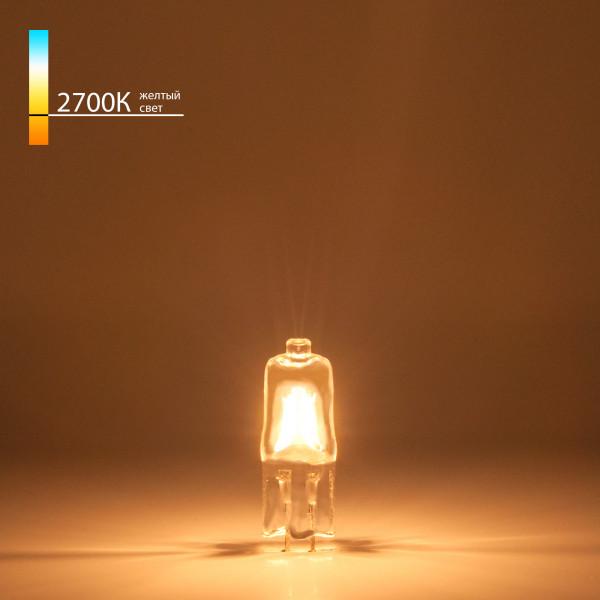 лампа гал капс EL-ST G4 220/20W( 7184 )