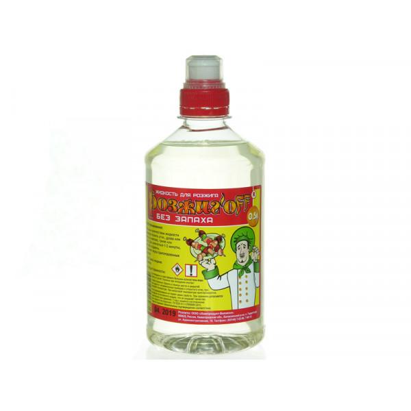 жидкость д/розжига РОЗЖИГ-OFF 0,5л 29430( 7198 )