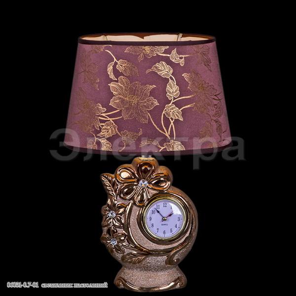 лампа наст 06031-0.7-01 Е14 Reluce с часами( 725 )
