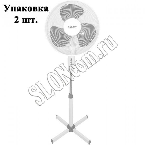вентилятор напольный ENERGY EN-1659 бел( 7270 )