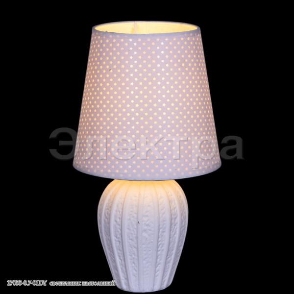 лампа наст 17033-0.7-01DY Е14 Reluce( 729 )