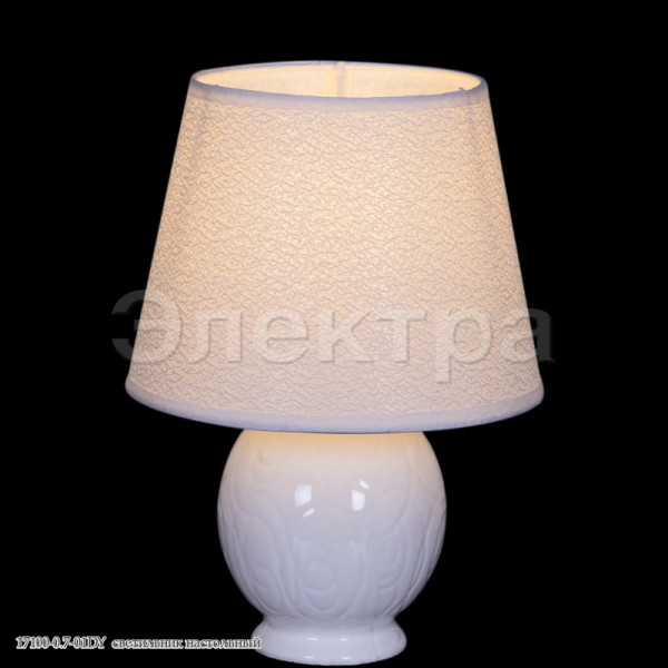 лампа наст 17100-0.7-01DY Е14 Reluce( 736 )