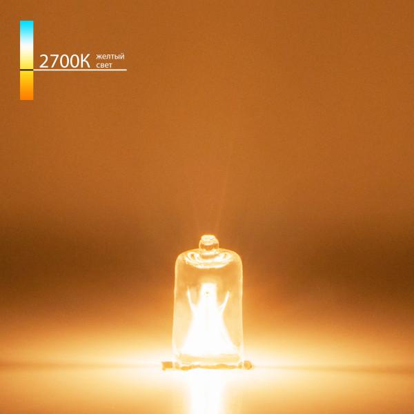 лампа гал капс EL-ST G9 220/50W( 7604 )