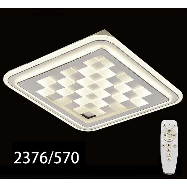люстра 2376/570 WHITE LED эконом( 91584 )