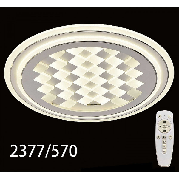 люстра 2377/570 WHITE LED эконом( 91585 )