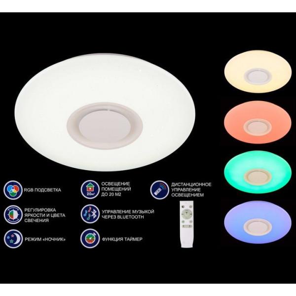 светил LED 24W ZN-24GYXD-GSR 2700K-6500K+RGB музыка( 91629 )