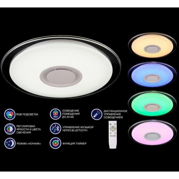 светил LED 24W ZN-24GYXDG-GSR 2700K-6500K+RGB музыка( 91630 )