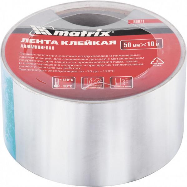 лента MATRIX клейкая 50ммх10м алюм  89071( 91887 )