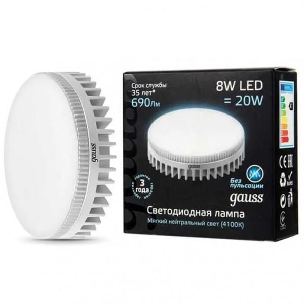 лампа LED GAUSS GX53/840/8W диммируемая( 92589 )