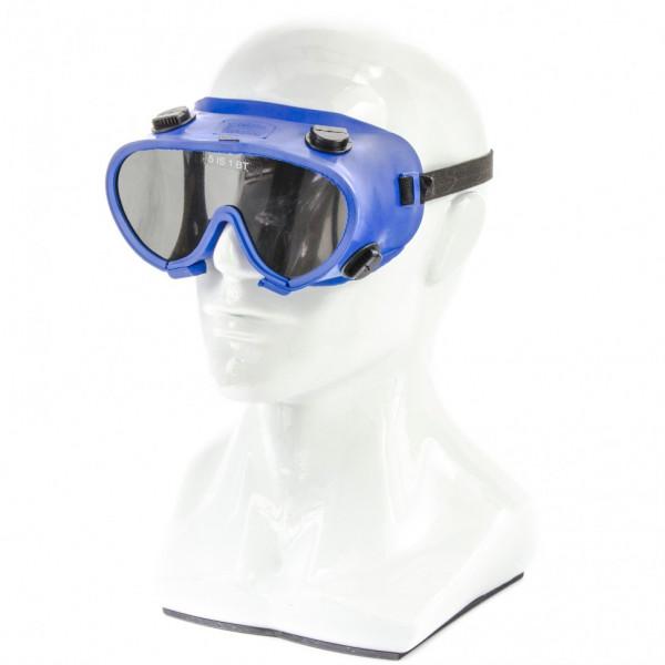 очки защ газосварщика 89149( 92645 )
