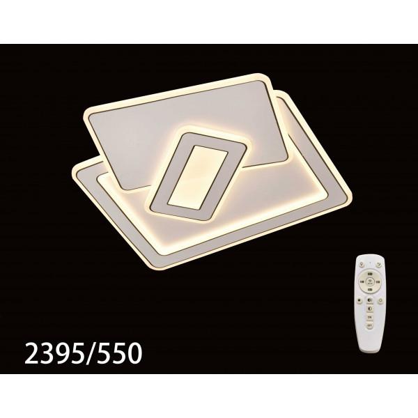 люстра 2395/550 WHITE LED эконом( 93262 )