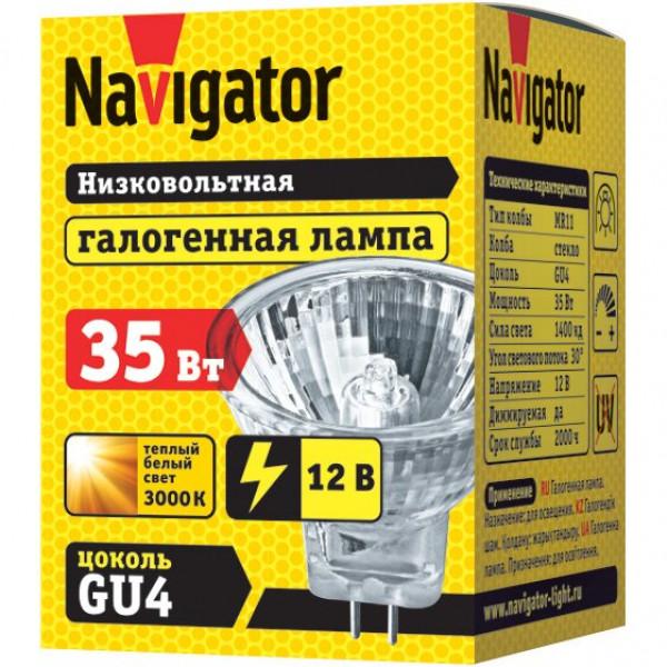 лампа галоген NAVIGATOR MR11 12/35W стекло*( 9607 )